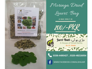 Moringa Dried Leaves /Tea