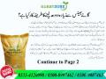 moringa-dairy-powder-small-2