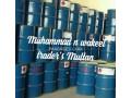 molassesshirarab-small-2