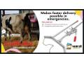 veterinary-farming-tools-small-3
