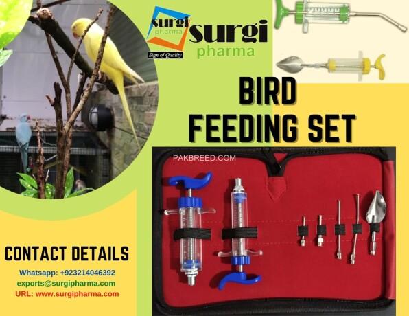 veterinary-farming-tools-big-4